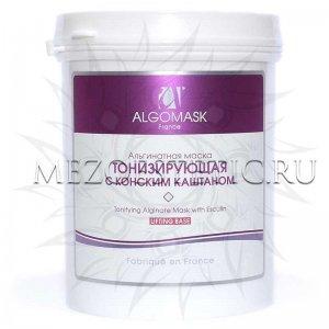 Альгинатная маска тонизирующая c конским каштаном, Tonifying Alginate Mask with Esculin, Algomask, 200 гр