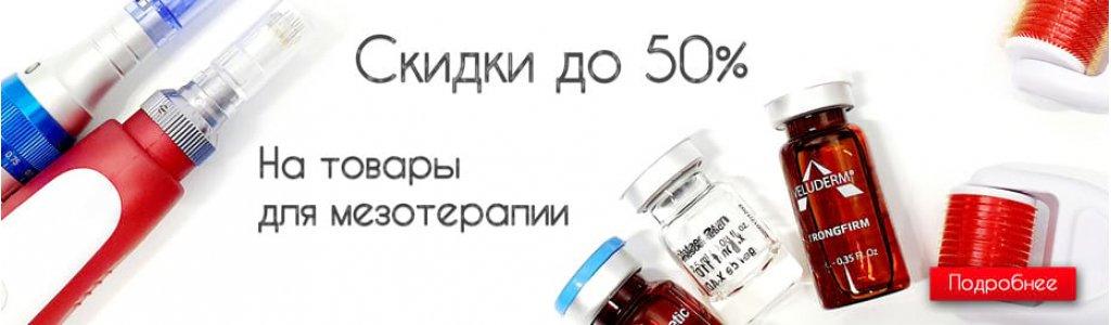 actiya-26-07-21