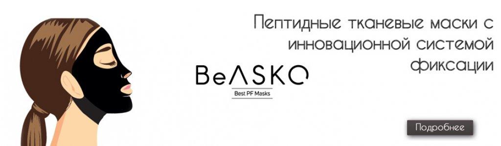 beasko-pf