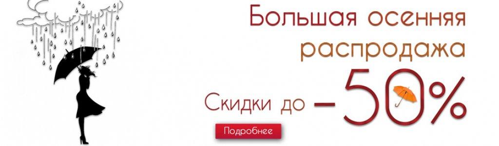 actiya-25-10-21