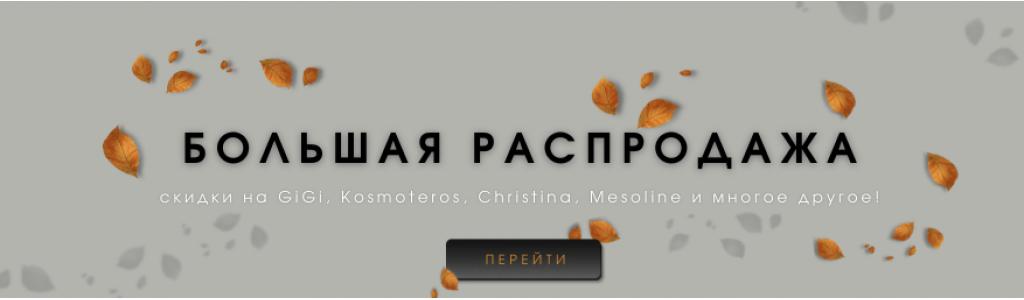 actiya-13-09-21