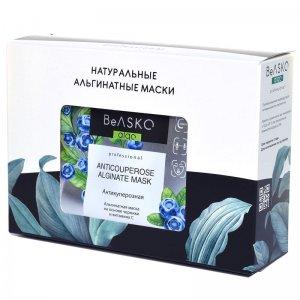 Альгинатная маска с антикуперозным комплексом на основе черники и витамина С / Anticouperose Alginate Mask, BeASKO - 6*30 гр