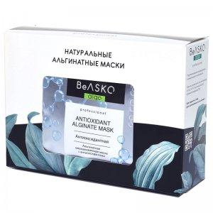 Альгинатная омолаживающая маска с антиоксидантами / Antioxidant Alginate Mask, BeASKO - 6*30 гр