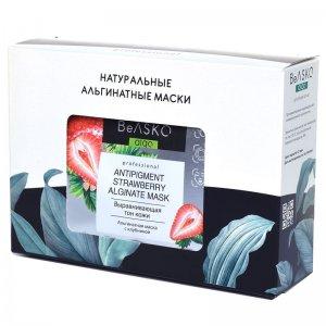 Альгинатная маска выравнивающая цвет кожи с клубникой / Antipigment Strawberry Alginate Mask, BeASKO - 6*30 гр