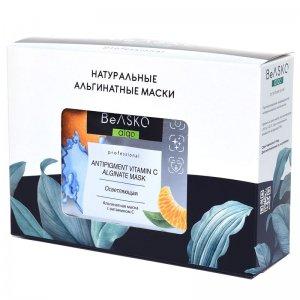 Альгинатная маска осветляющая с витамином С / Antipigment Vitamin C Alginate Mask, BeASKO - 6*30 гр