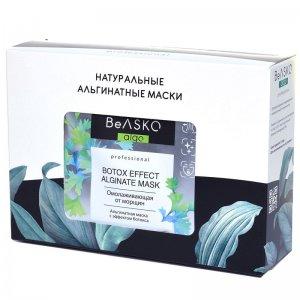 Альгинатная омолаживающая маска с эффектом ботокса / Botox Effect Alginate Mask, BeASKO - 6*30 гр