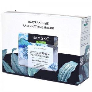 Альгинатная маска детоксицирующая и очищающая с солями Мертвого моря / Detox Dead Sea Alginate Mask, BeASKO - 6*30 гр