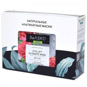 Альгинатная маска для глаз с коллагеном и дамасской розой / Eye Lift Alginate Mask, BeASKO - 6*30 гр