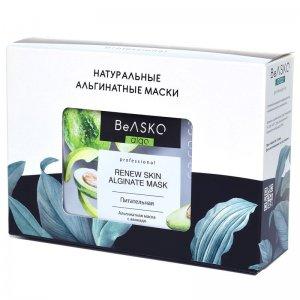 Альгинатная маска питательная с авокадо / Renew Skin Alginate Mask, BeASKO - 6*30 гр