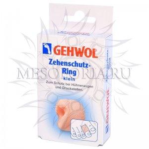 Кольца для пальцев защитные маленькие / Zehenschutz-Ring klein, Gehwol (Геволь), 2 шт