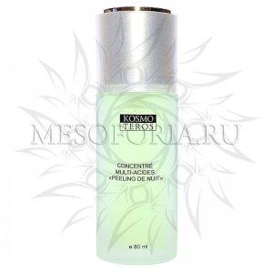 Мультикислотный концентрат «Ночной пилинг» / Soin Peeling Nuit Multi-Acides, Beaute & Vie, Kosmoteros (Космотерос) - 80 мл