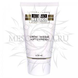 Крем-маска «Экспресс-лифтинг» / Creme Masque «Lift Express», Kosmoteros (Космотерос), 50 мл