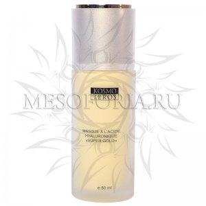 Омолаживающая маска с гиалуроновой кислотой «Super Gold» / Masque Acide Hyaluronique «Super Gold», Kosmoteros (Космотерос), 80 мл