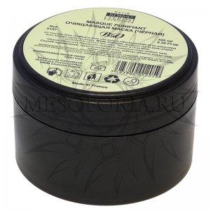 Очищающая чёрная маска / Masque Purifiant, Beaute & Vie, Kosmoteros (Космотерос), 100 мл