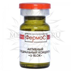 Йохимбин 0.2% (расщепление жира) KOSMOTEROS, 6 мл купить