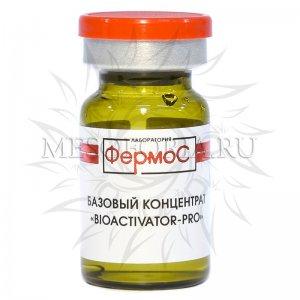 Биоактиватор (прокаин 2%) / «Bioactivator-Pro» Kosmoteros Medical (Космотерос Медикал), 6 мл