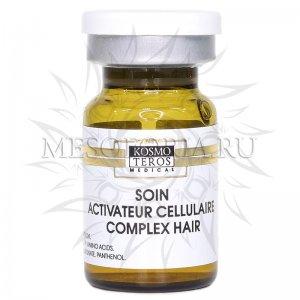 Концентрат-активатор клеточного дыхания «Complex Hair» (стимуляция роста волос), Kosmoteros (Космотерос), 6 мл