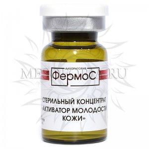 Стерильный концентрат «Активатор молодости кожи», Kosmoteros (Космотерос), 6 мл