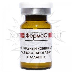 Стерильный концентрат для восстановления коллагена, Kosmoteros (Космотерос), 6 мл купить