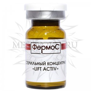 Стерильный концентрат «Lift Activ», Kosmoteros (Космотерос), 6 мл