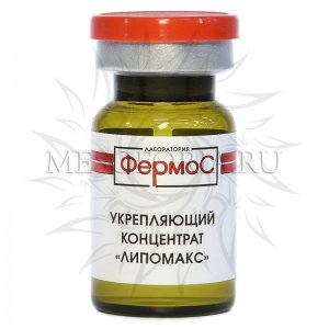 "Укрепляющий концентрат ""Липомакс"", Kosmoteros (Космотерос), 6 мл"