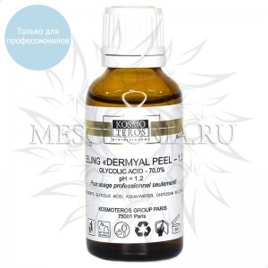 Гликолевый пилинг/ Peeling Chimique Glycolic Acid - 70% (pH - 1,2), Kosmoteros, 30 мл купить