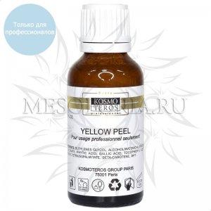 Желтый химический пилинг / Yellow peel, Kosmoteros (Космотерос), 30 мл