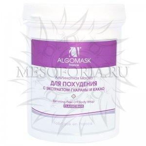 Альгинатная маска для похудения (Slimming Body Peel of Mask), 200 гр Algomask купить