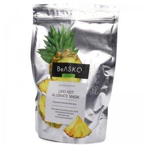 Альгинатная маска горячая для тела с антицеллюлитным комплексом на основе ананаса / Lipo Hot Alginate Mask, BeASKO - 350 гр