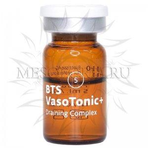 Дренажный комплекс / BTS VasoTonic+ Draining Complex, Biotrisse AG - 5 мл