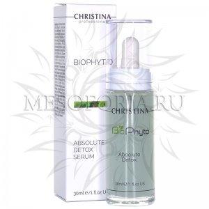 Детокс-сыворотка «Абсолют» / Absolute Detox Serum, Bio Phyto, Christina (Кристина) - 30 мл