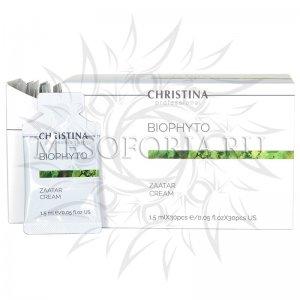 Крем «Заатар» / Zaatar Cream, Bio Phyto, Christina (Кристина) - 1,5 мл х 30 шт