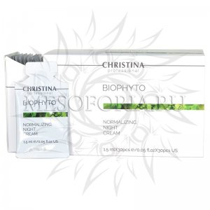 Нормализующий ночной крем / Normalizing Night Cream, Bio Phyto, Christina (Кристина) - 1,5 мл х 30 шт