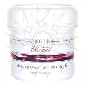 Защитный крем СПФ 20 (шаг 6) / Shielding Cream SPF 20, Chateau De Beaute, Christina (Кристина) - 150 мл