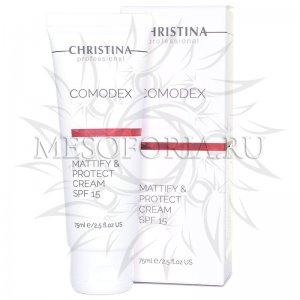 Матирующий защитный крем СПФ 15 / Mattify & Protect Cream SPF 15, Comodex, Christina (Кристина) - 75 мл