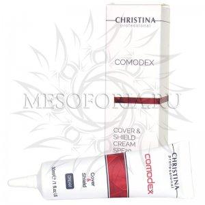 Защитный крем с тоном СПФ 20 / Cover & Shield Cream SPF 20, Comodex, Christina (Кристина) - 30 мл