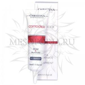 Увлажняющий гель для глаз «Сияние» / Moist & Illuminate Eye Treatment, Comodex, Christina (Кристина) - 30 мл