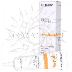 Омолаживающий дневной крем для кожи вокруг глаз СПФ 15 / Rejuvenating Day Eye Cream SPF 15, Forever Young, Christina (Кристина) - 30 мл