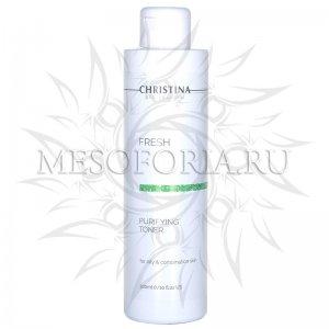 Очищающий тоник для жирной кожи / Purifying Toner for oily skin, Fresh, Christina (Кристина) - 300 мл