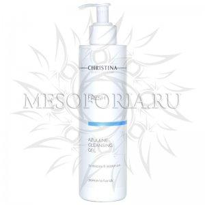 Азуленовый очищающий гель для чувствительной и склонной к покраснениям кожи / Azulene Cleansing Gel for delicate & reddish skin, Fresh, Christina (Кристина) - 300 мл