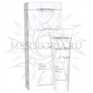 Дневной крем СПФ50 / Day Cream SPF50, Illustrious, Christina (Кристина) - 50 мл