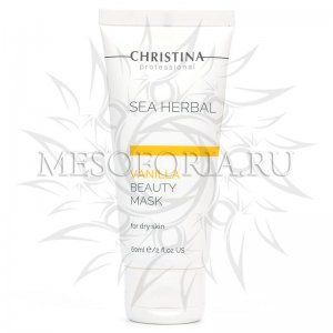 Маска красоты на основе морских трав для сухой кожи «Ваниль» / Sea Herbal Beauty Mask Vanilla For Dry Skin, Christina (Кристина) - 60 мл