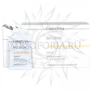 Сыворотка «Био-Сатин» / Bio Satin Serum, Christina (Кристина) - 1 мл х 30 шт