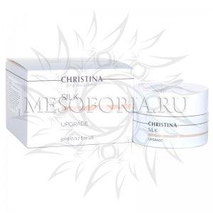 Обновляющий крем / UpGrade Cream, Silk, Christina (Кристина) - 50 мл