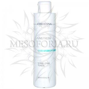 Стабилизирующий тоник / Stabilizing Toner, Unstress, Christina (Кристина) - 300 мл