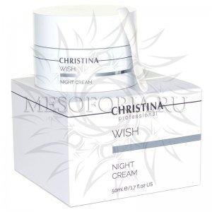 Ночной крем / Night Cream, Wish, Christina (Кристина) - 50 мл