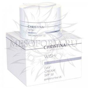 Дневной крем с СПФ 12 / Day Cream SPF 12, Wish, Christina (Кристина) - 50 мл