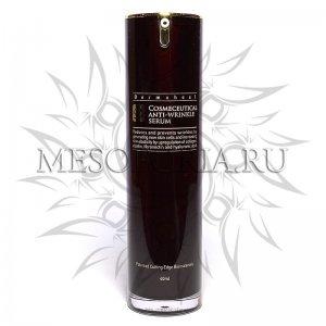 Омолаживающая сыворотка / Cosmeceutical Anti-Wrinkle Serum, Dermaheal (Дермахил), 40 мл купить