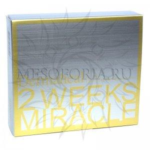 Набор Сияние за 2 недели / 2 Weeks Miracle Rise and Shine Anti-Pigmentation Set, Dermaheal (Дермахил), 4 препарата купить