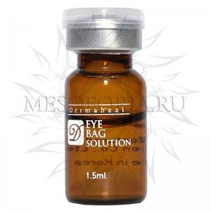 Eye Bag Solution (укрепление кожи вокруг глаз), Dermaheal (Дермахил), 1,5 мл купить
